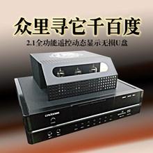 2.1dl0音炮胆机od胆前级全遥控蓝牙唱K电子管迷你桌面功放DJ200
