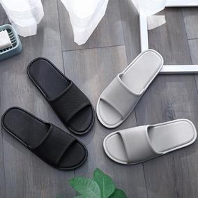 日式居家男情侶涼拖鞋女夏室內拖鞋塑料防滑浴室洗澡家居家用鞋