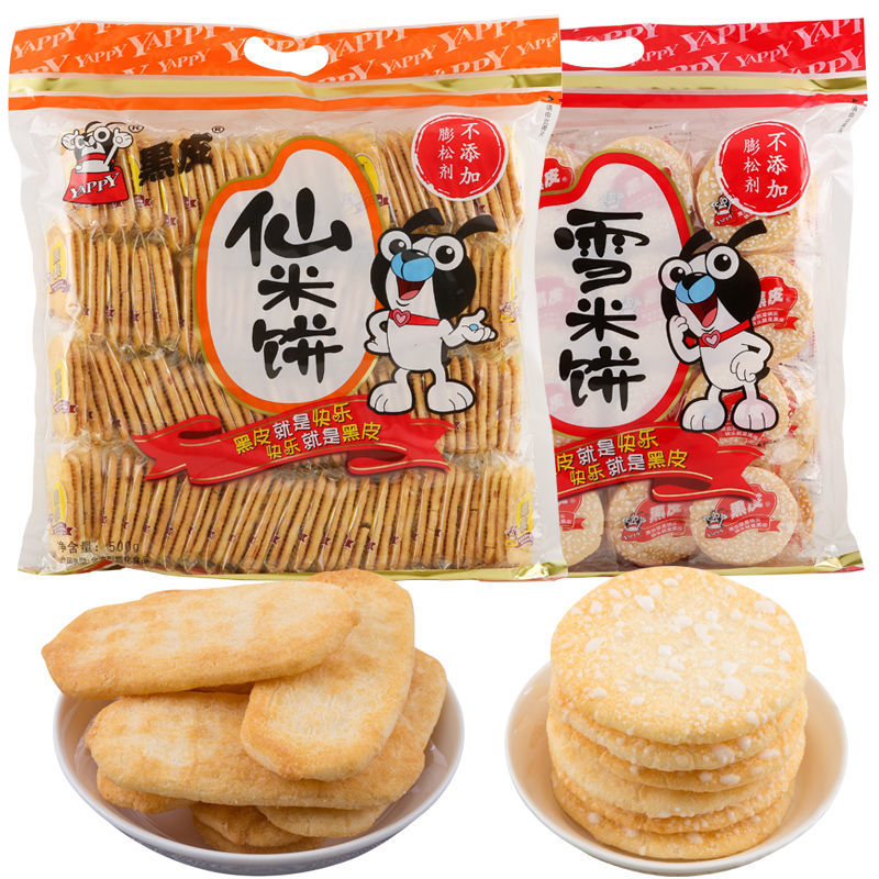 【整箱2000g】黑皮仙贝散装雪米饼休闲零食饼干旺旺雪饼仙贝520克