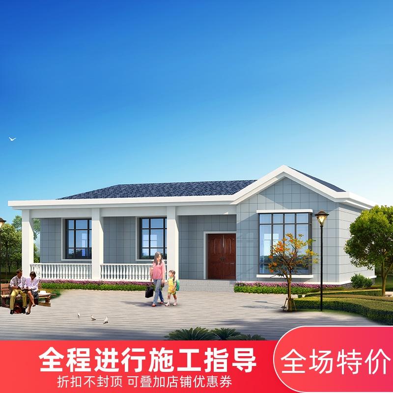 经典一层小户型别墅设计效果图纸全套施工蓝图新农村自建房屋