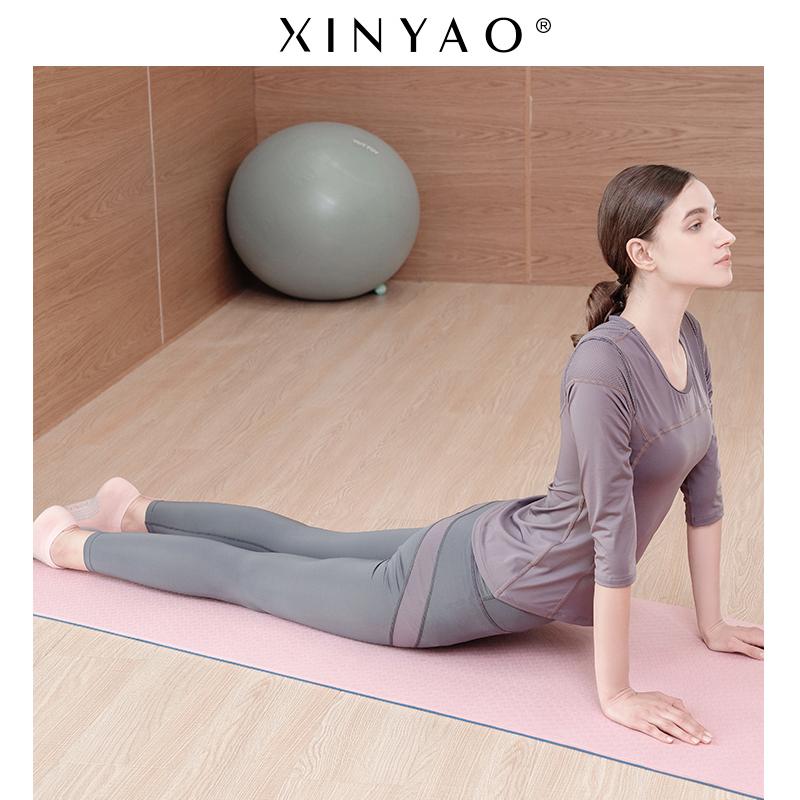 2020年新款瑜伽服秋冬款上衣长袖显瘦健身房时尚瑜珈运动服女套装