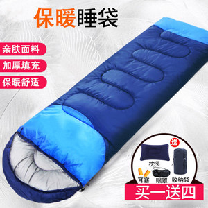 Pedestrian sleeping adult cold protection warm outdoor camping sleeping bag winter thickened adult single indoor camping supplies
