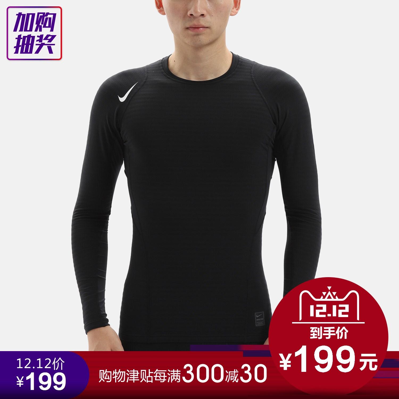 NIKE耐克男装2017春款健身训练弹力紧身衣速干运动长袖T恤725030
