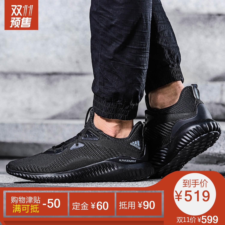 【预售】adidas阿迪达斯男跑鞋阿尔法小椰子跑步鞋运动鞋BW0539