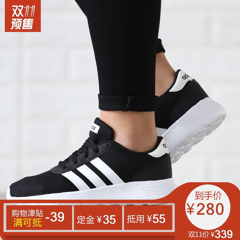 【预售】阿迪达斯NEO男子新款透气网面休闲跑步鞋运动鞋BB9774