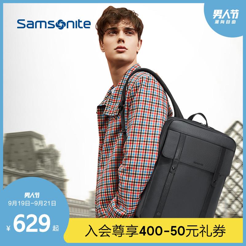 Samsonite/新秀丽背包男双肩包 商务男士旅行包时尚潮流书包TQ5