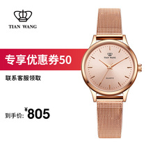 2018 new Tianwang fashion watch female student table Korean version of the fine strip ladies quartz female table gift DW98