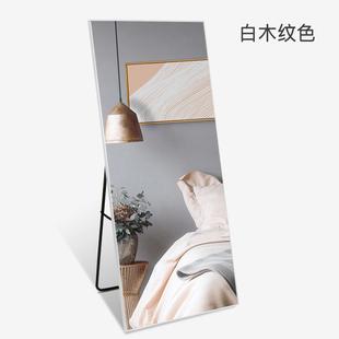 全身镜家用穿衣镜落地镜试衣镜可移动服装店宿舍卧室壁挂墙镜子