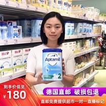德国爱他美Aptami新生婴幼儿成长奶粉pre段1段2段3段超市可视频