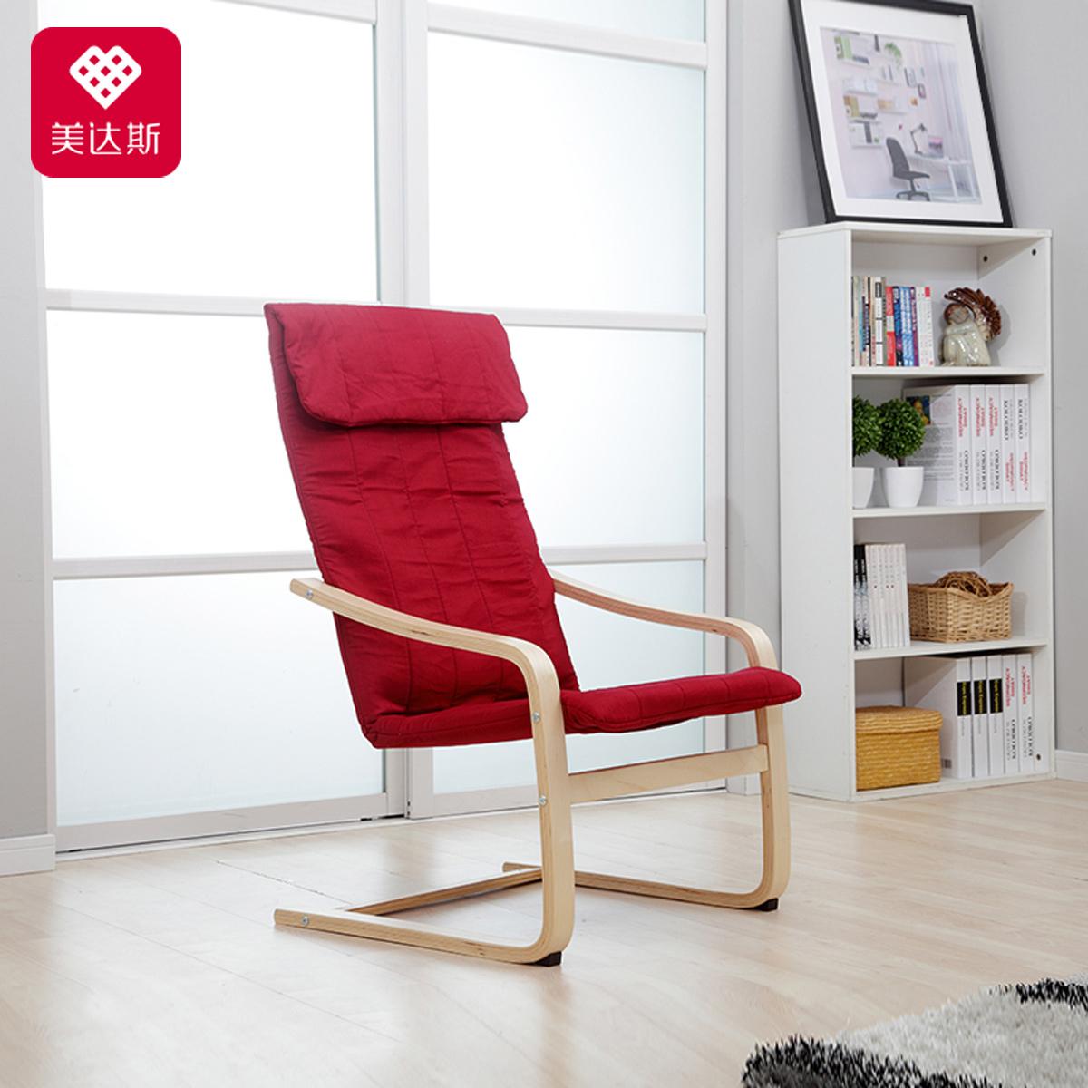 美达斯实木躺椅阳台椅子逍遥椅休闲躺椅午休椅懒人沙发椅