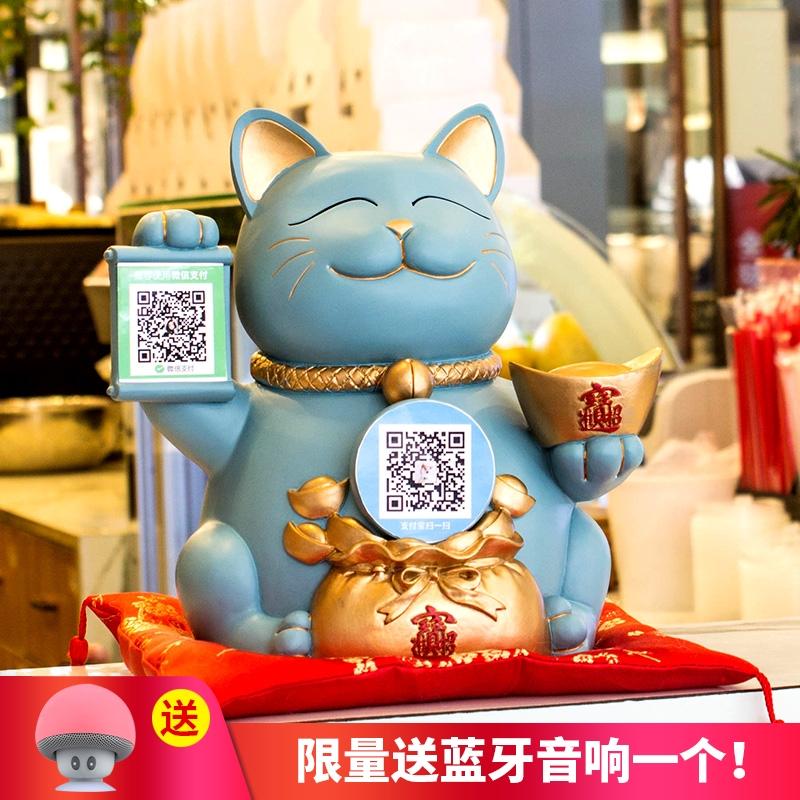 创意招财猫摆件开业礼品送人二维码店铺开张实用大号收银台装饰品