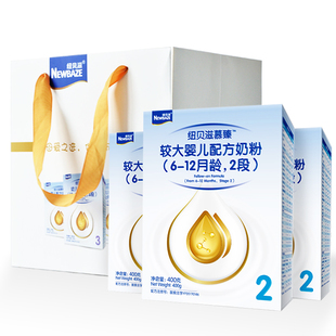 纽贝滋较大婴儿配方奶粉慕臻2段 1200g礼盒装 (400g*3盒)