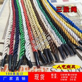 三股绳手提绳手提袋绳尼龙卡头绳包装袋绳子礼品拎绳子礼品盒绳子