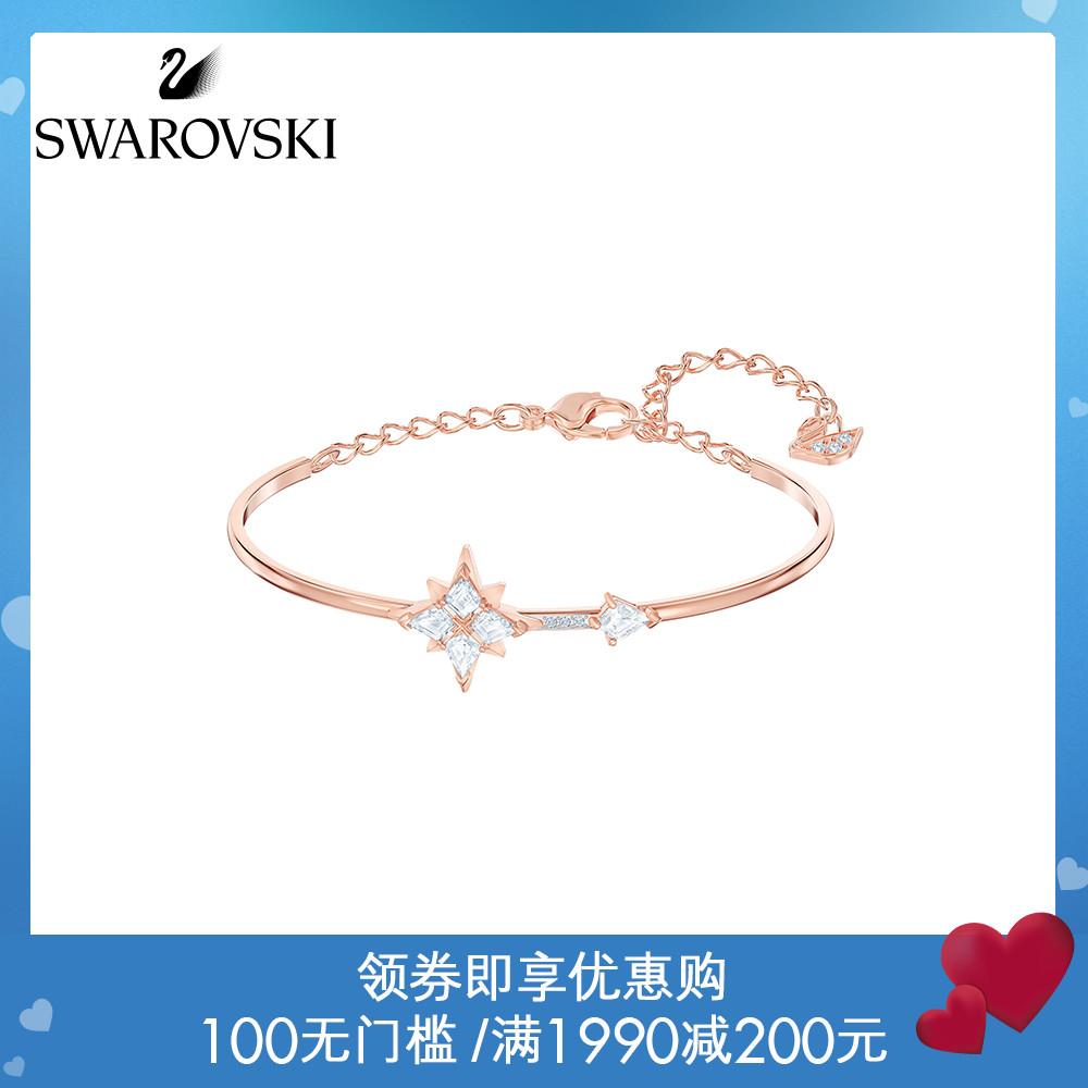 施华洛世奇 浪漫星星造型 SWA SYMBOL浪漫时尚 女手镯 送女友礼物