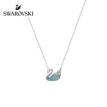 Swarovski Blue Swan (big) iconic Swan fashion romantic female Necklace
