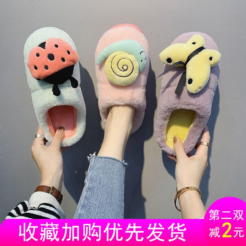 棉拖鞋女冬2019新款可爱卡通居家拖鞋家用厚底防滑保暖月子鞋男士