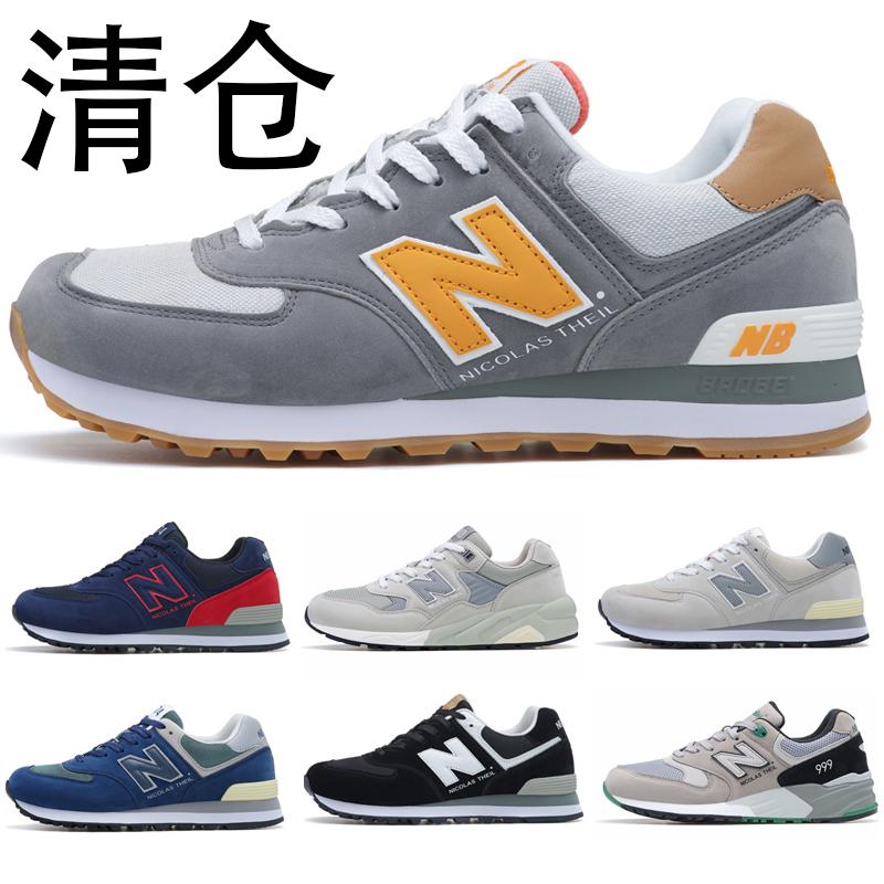 新百倫運動鞋業有限公司授权NBbaobei NB999男鞋女鞋休闲旅游鞋