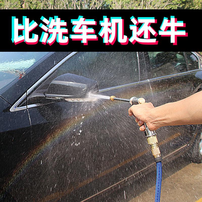 高压洗车水枪头喷头工具家用神器泡沫喷壶水抢水枪加压冲洗地面