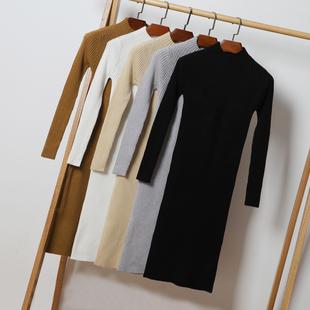修身中长款内搭裙子孕妇长袖毛衣长裙过膝秋冬季针织女打底连衣裙图片