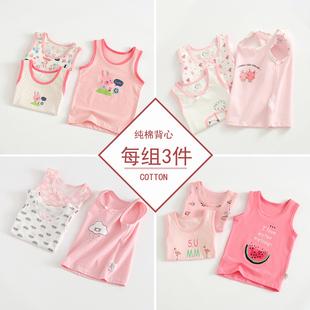 女童背心宝宝纯棉无袖儿童婴儿护肚小背心男童夏童装内衣夏季t恤图片