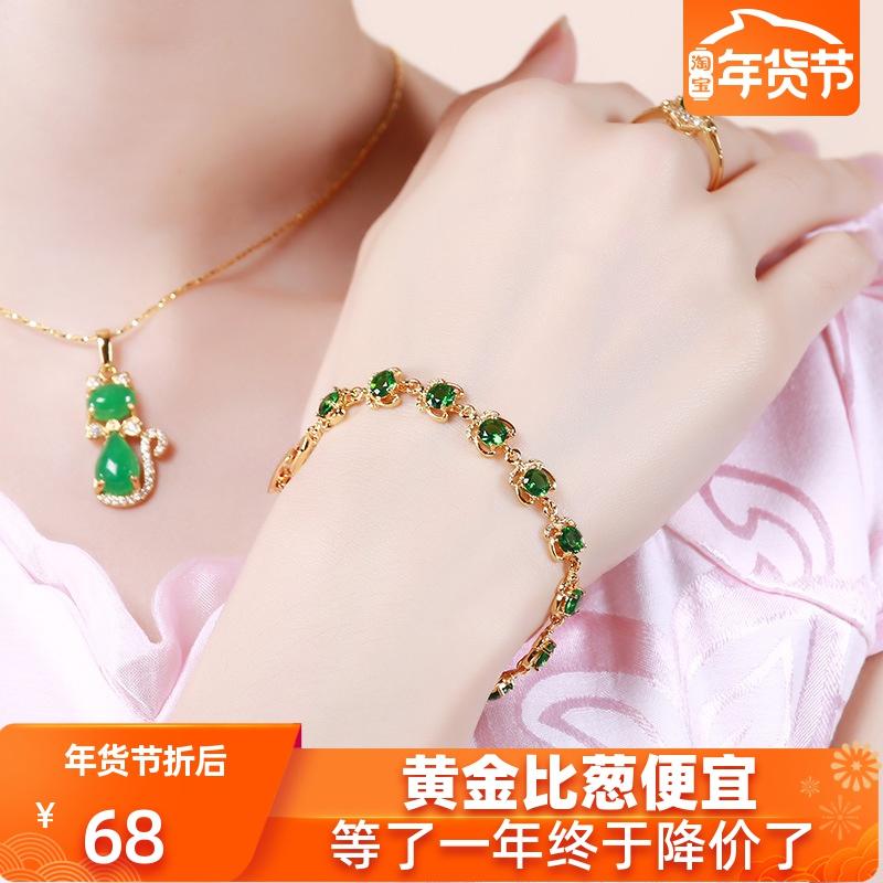 天然红蓝宝石玛玛瑙18金黄金手链女K金镶宝石链纯金妈妈款粗正品