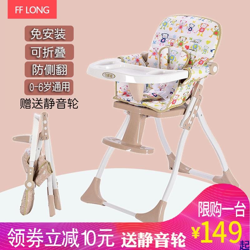 宝宝餐椅可折叠轻便座椅便携式儿童餐桌椅多功能婴儿小孩吃饭餐椅