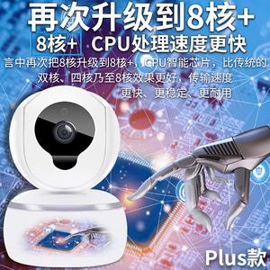 无线摄像头wifi手机远程网络家庭智能家用高清夜视有看头报警监控