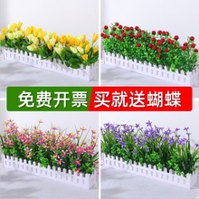 干花塑料li1花栅栏壁ba艺套装饰品摆件客厅家居插花(小)花