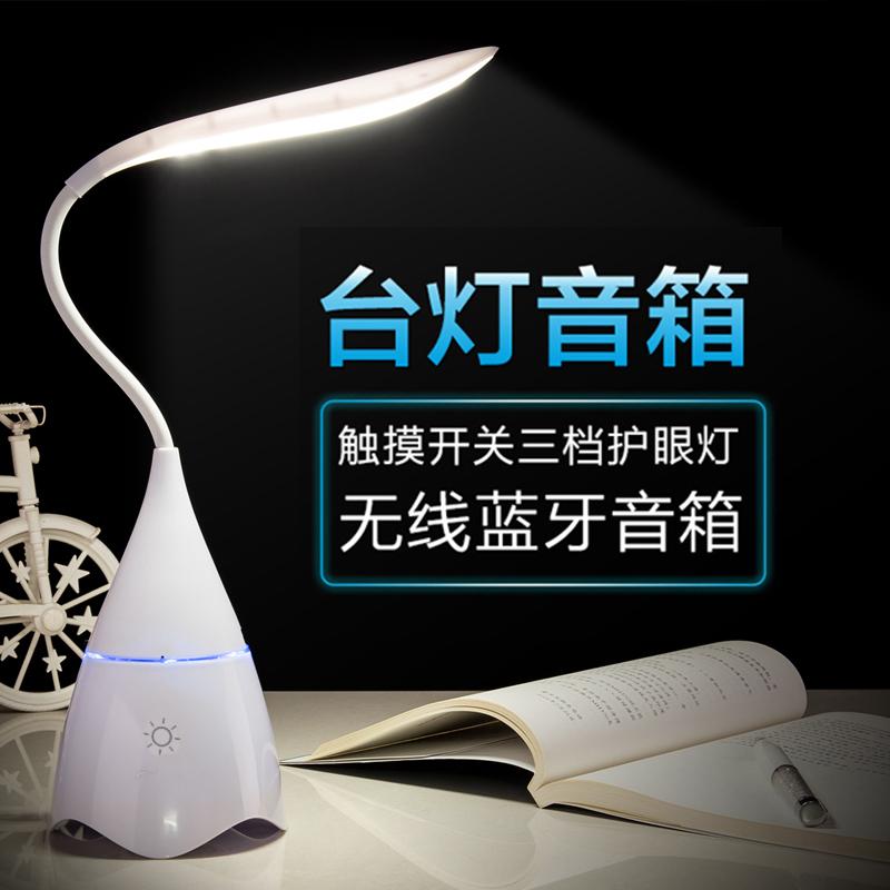 触摸usb充电护眼台灯led书桌卧室床头灯大学生宿舍学习写字保视力-名生电子科技