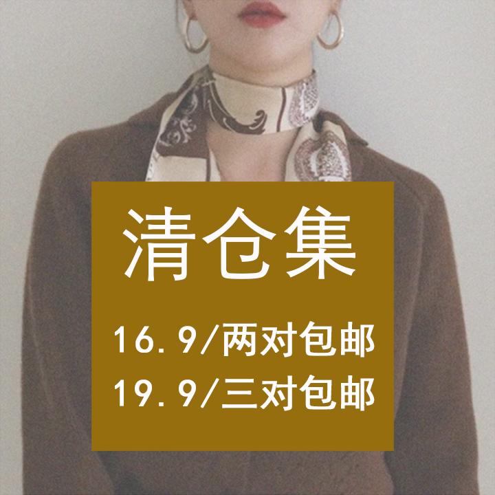 特价福利款高级感耳环小众设计网红韩国气质百搭个性耳饰品耳钉女图片