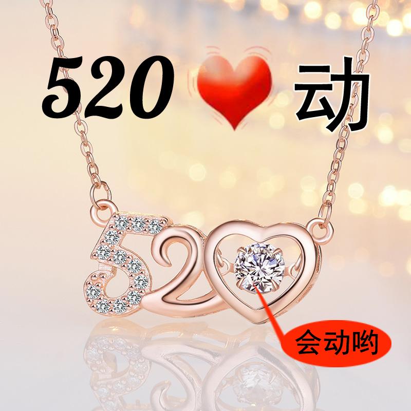 520纯银项链女我爱你抖音同款爱的记忆网红跳动的心吊坠925银包邮