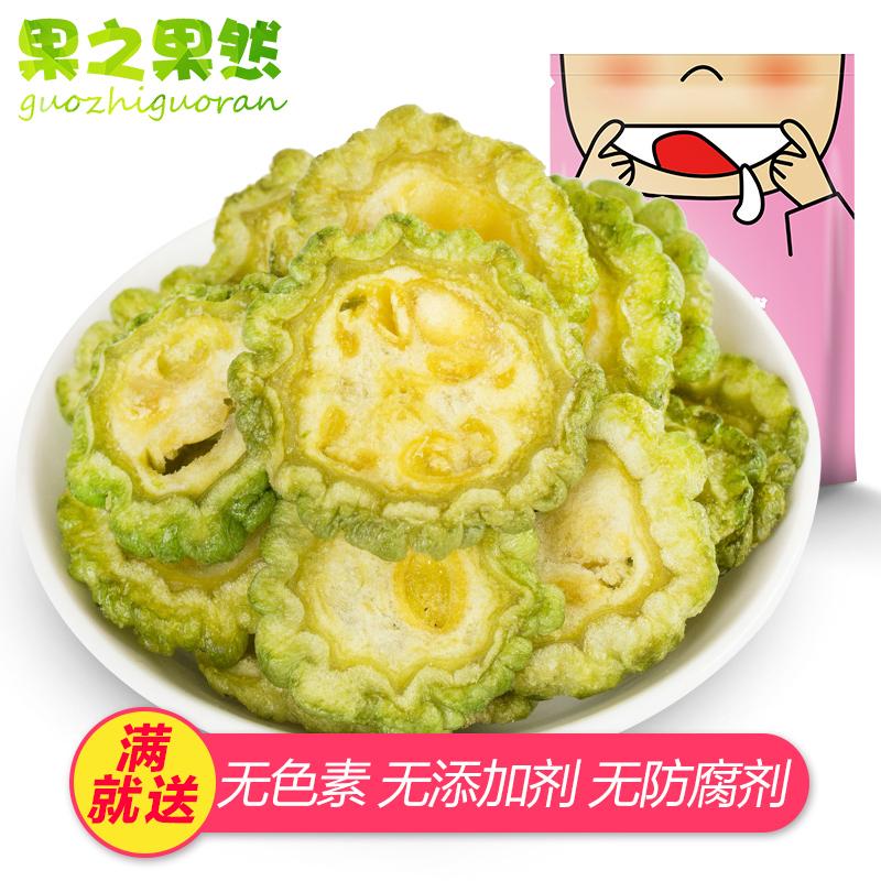 脱水苦瓜干脆片 蔬菜干 果蔬干 黄秋葵干脆片 孕妇即食零食水果干
