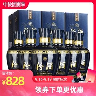 山西汾酒53度475ml*6瓶整箱礼盒装杏花村国产清香型白酒