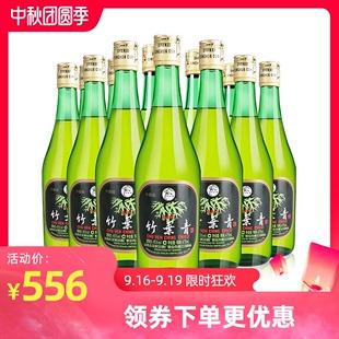 汾酒竹叶青酒45度475ML玻璃瓶12瓶整箱装山西特产杏花村露酒白酒
