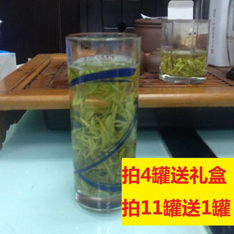 2017天目湖白茶正宗明前新茶叶罐装礼盒特产50克溧阳绿茶
