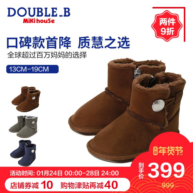 Mikihouse Double_B日本防滑保暖雪地靴冬季圆头绒面中筒童鞋集货