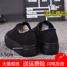 全黑帆布鞋女夏 纯黑色厚底pf10糕学生f8黑平底工作女鞋子