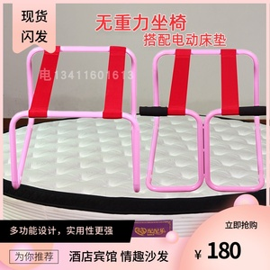 Residential furniture Appealing Chairs Love Chair Armrest Elasticity Chairs Effortless Female Upper body cushion Sitting Chair Sofa