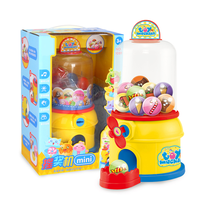 儿童迷你家用售货机抓抓乐摇奖机玩具3-6岁男孩女孩益智生日礼物
