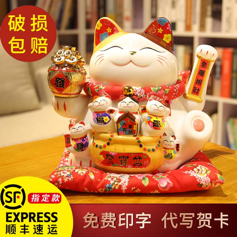 招财猫摆件家居开业礼品店铺日本客厅小号电动摇手创意陶瓷存钱罐