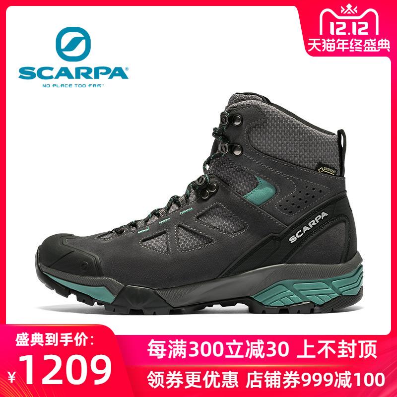 新品 scarpa/斯卡帕ZG lite零重力户外登山徒步鞋女款67080-202