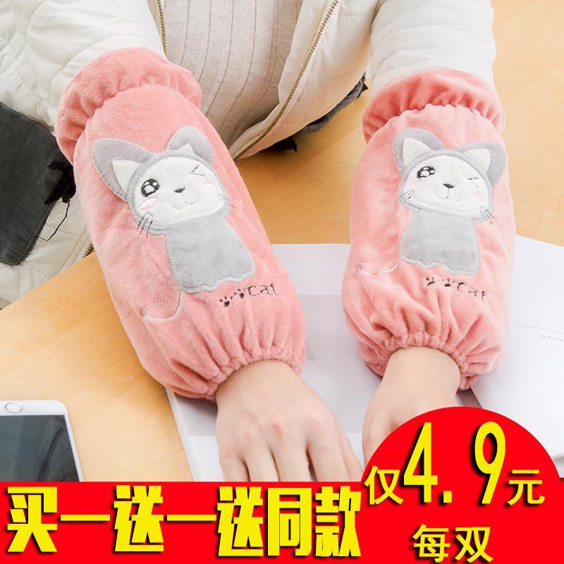 时尚韩版冬季可爱袖头卡通成人袖套秋冬学生女长短款防污办公套袖