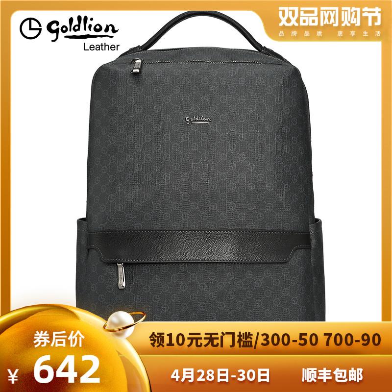 金利来双肩包男简约时尚潮流青年电脑背包旅行户外轻便男式包包