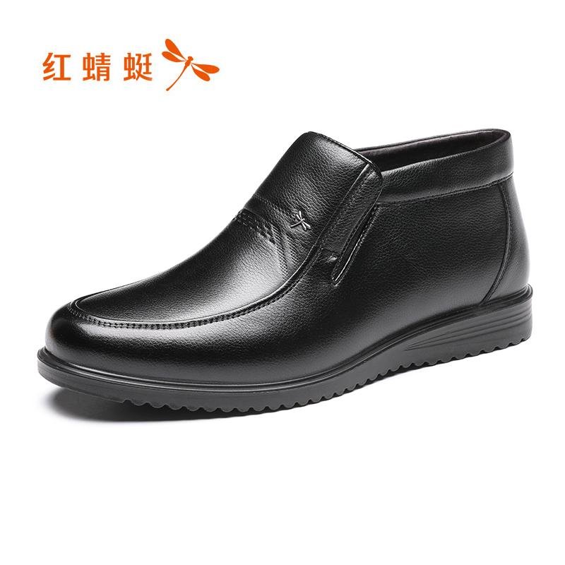 红蜻蜓男棉鞋2019新款冬季保暖加绒爸爸鞋高帮休闲真皮男鞋皮鞋子