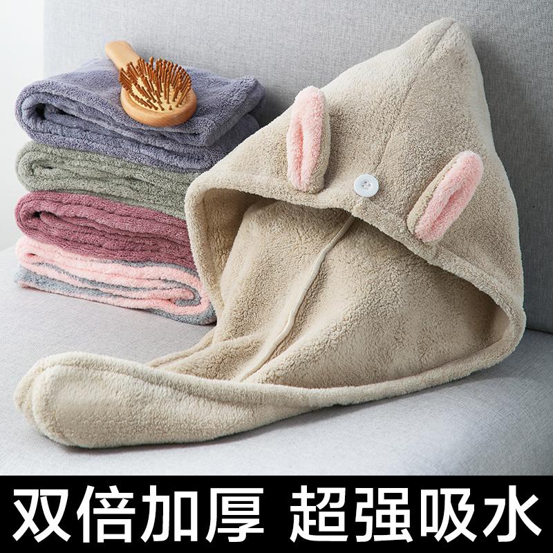 超强吸水干发帽速干浴帽女长发包头加厚洗头巾擦头发毛巾干发神器