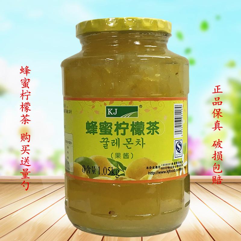 破损包赔韩国风味柠檬茶 KJ蜂蜜柠檬茶1050g 冲饮果味茶饮品 包邮