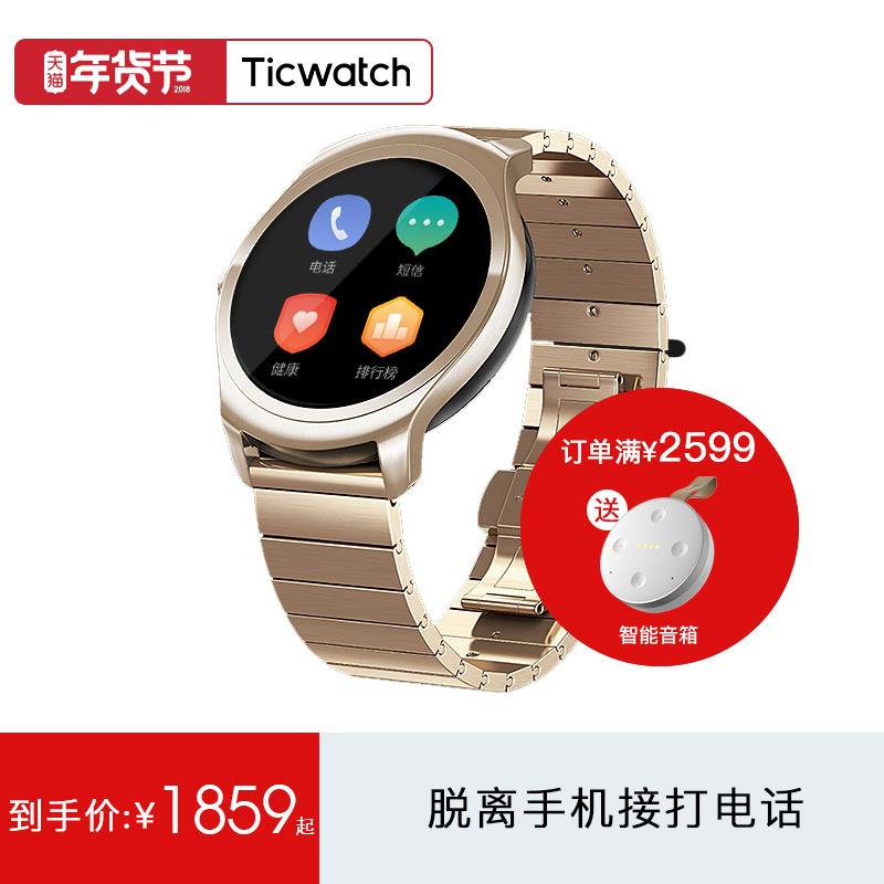 Ticwatch2精瓷智能电话手表独立通话支持安卓苹果男心率定位支付