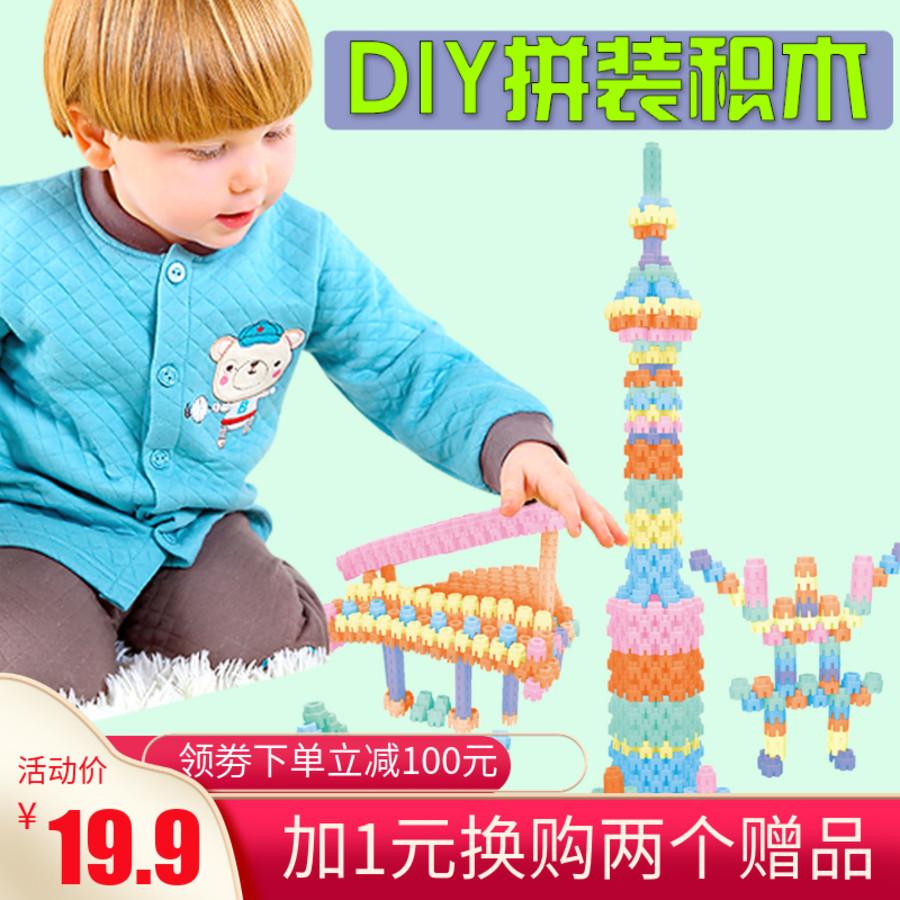 宝宝启蒙六边积木早教益智拼图拼插幼儿园儿童塑料玩具2-3-6-10岁