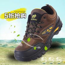 秋季户gz0休闲鞋男ng野外慢跑鞋防水防滑劳保鞋徒步鞋旅游
