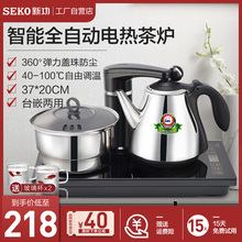 新功 F102电mo5水壶全自og水壶茶炉家用煮水智能20*37